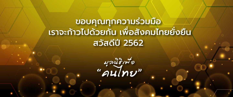 kt-1440x600