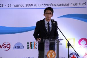 vso-conference-7