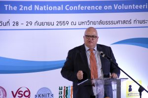 vso-conference-9