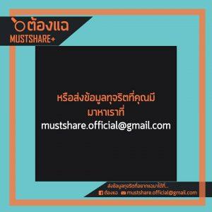21272564_130899917535428_116365921076194936_n