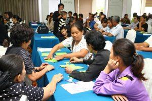 โครงการสร้างเครือข่ายสนับสนุนโรงเรียนจัดการเรียนร่วมสำหรับเด็กที่มีความบกพร่องทางการเรียนรู้ (LD) จังหวัดลพบุรี