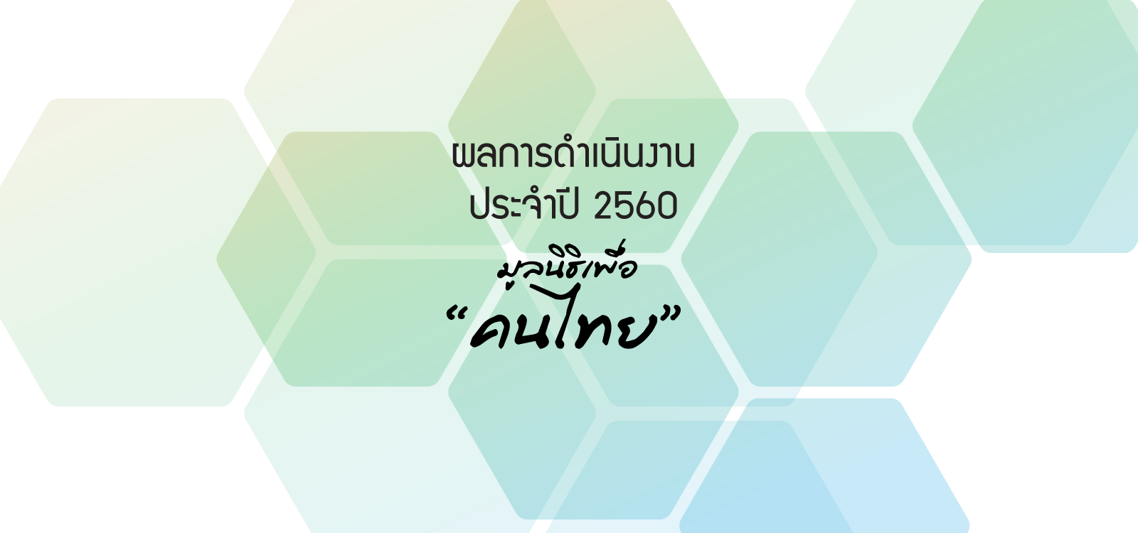 banner-for-web