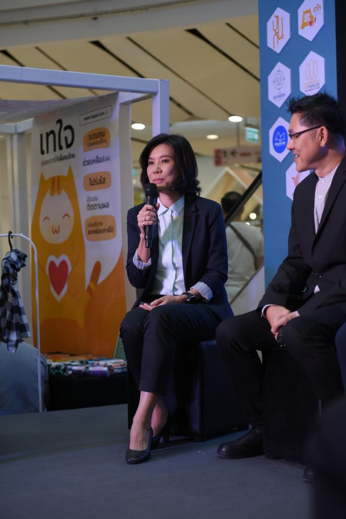 """""""คุณณาตยา แวววรคุปต์"""" ผู้ช่วยผู้อำนวยการสำนักข่าว ด้านข่าวยุทธศาสตร์และการขับเคลื่อนวาระทางสังคม องค์การกระจายเสียงและแพร่ภาพสาธารณะแห่งประเทศไทย (ไทยพีบีเอส)"""