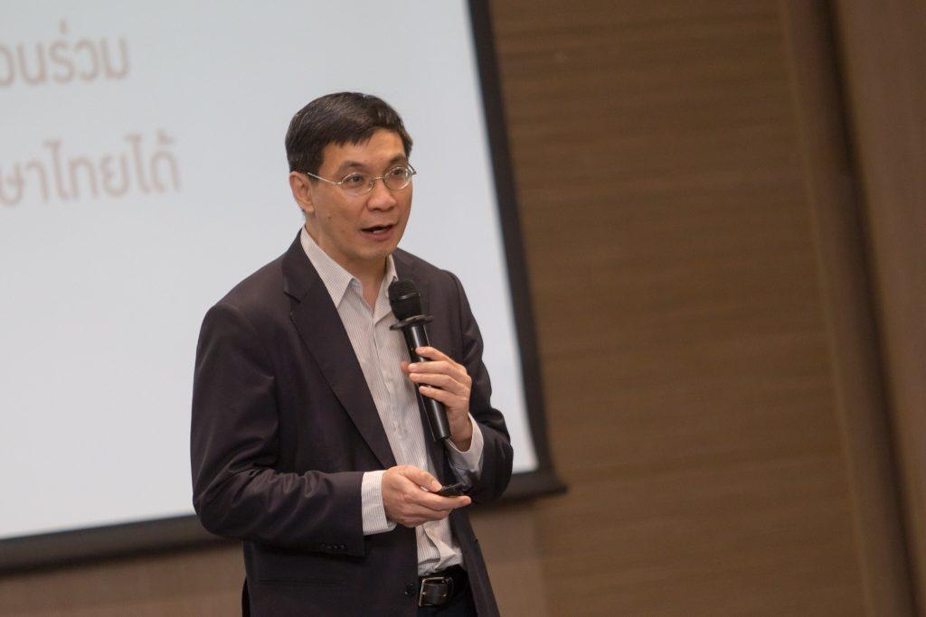 """""""ดร.สมเกียรติ ตั้งกิจวานิชย์"""" ประธานสถาบันวิจัยเพื่อการพัฒนาประเทศไทย (ทีดีอาร์ไอ)"""