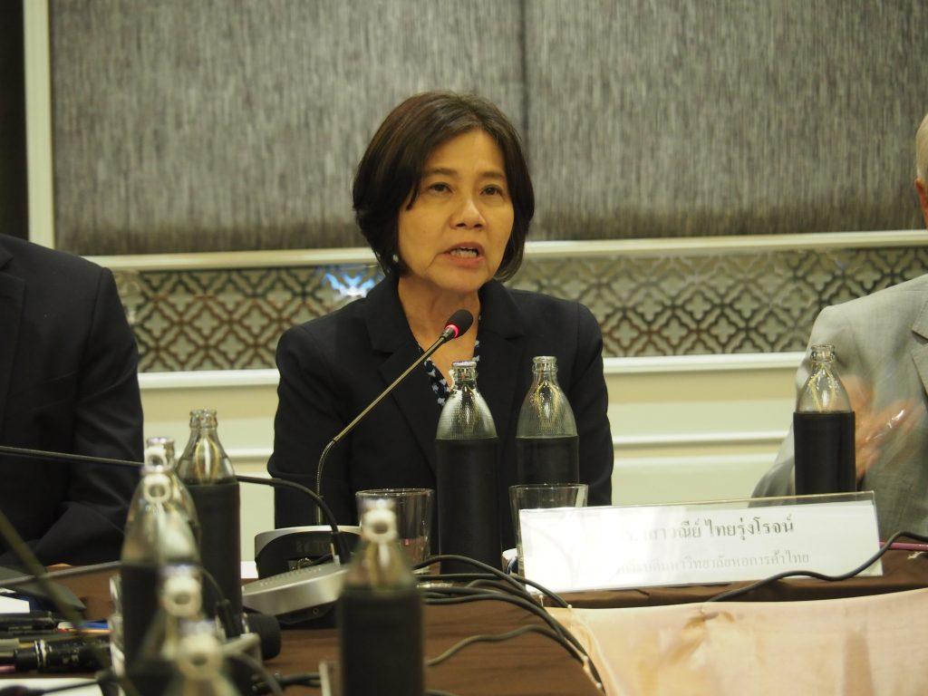 นางเสาวณีย์ ไทยรุ่งโรจน์อธิการบดีมหาวิทยาลัยหอการค้าไทย