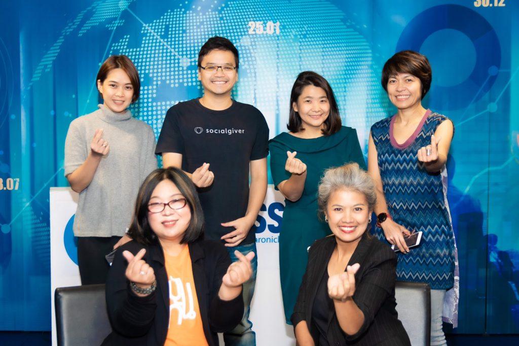 ทีมสื่อสารสังคมมูลนิธิเพื่อคนไทยเเละภาคีภาคสังคม